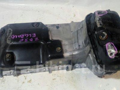 Купить Поддон на Nissan Elgrand ATE50 ZD30DDTi  в Красноярске
