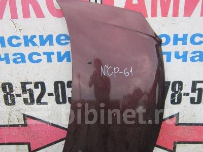 Купить Капот на Toyota IST NCP60  в Красноярске