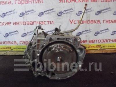 Купить АКПП на Mazda Demio DY3W ZJ-VE  в Красноярске