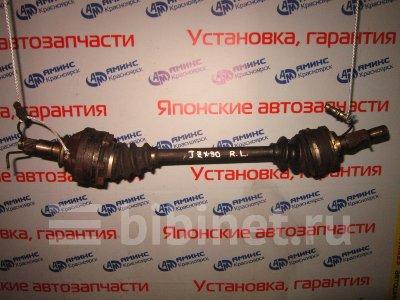 Купить Привод на Toyota Mark II JZX90 1JZ-GE задний правый  в Красноярске