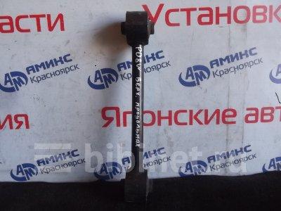 Купить Рычаг подвески на Mitsubishi Delica Space Gear PD8W верхний задний  в Красноярске