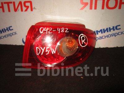Купить Фонарь стоп-сигнала на Mazda Demio DY3W правый  в Красноярске