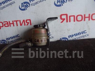 Купить Бачок гидроусилителя на Toyota Townace Noah SR40G  в Красноярске