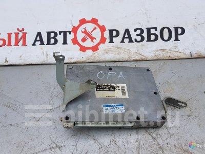 Купить Блок управления ДВС на Toyota OPA ZCT10 1AZ-FSE  в Железногорске