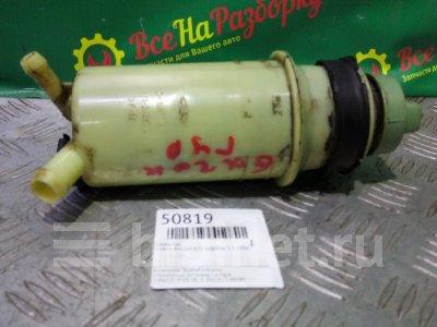 Купить Блок управления airbag на Hyundai Elantra  в Ногинске