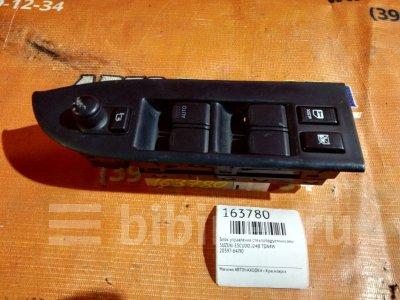 Купить Блок управления стеклоподъемниками на Suzuki Escudo TDA4W J24B  в Красноярске