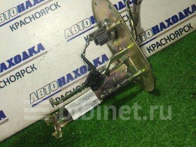 Купить Насос топливный на Toyota Scepter SXV15 5S-FE  в Красноярске