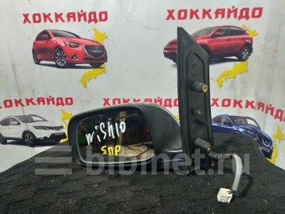 Купить Зеркало боковое на Toyota Wish ZNE10G 1ZZ-FE переднее левое  в Красноярске
