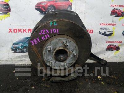 Купить Ступицу на Toyota Mark II JZX101 2JZ-GE переднюю левую  в Красноярске