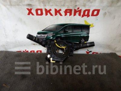 Купить Переключатель фар на Mazda Atenza 2008г. GHEFW LF-VE  в Красноярске