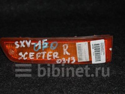Купить Повторитель на Toyota Scepter SXV15 правый  в Красноярске