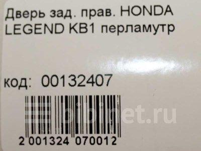Купить Дверь боковую на Honda Legend KB1 заднюю правую  в Новосибирске