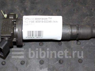 Купить Катушку зажигания на Toyota Rukus 2AZ-FE  в Новосибирске