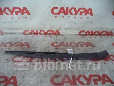 Купить Щетку стеклоочистителя на Toyota Allion ZZT240 заднюю  в Кемерове