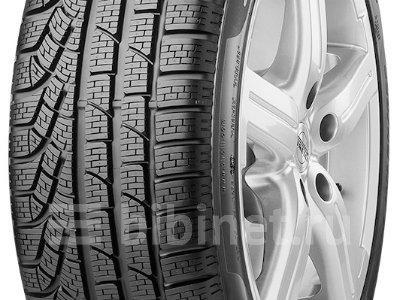 Купить шины Pirelli 275/40 R19 в Красноярске